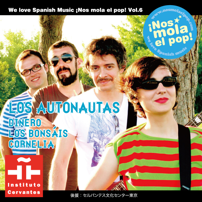 ¡Nos mola el pop! Vol.6 PDF