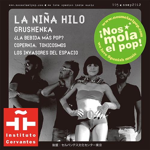 Nos mola el pop Vol.5