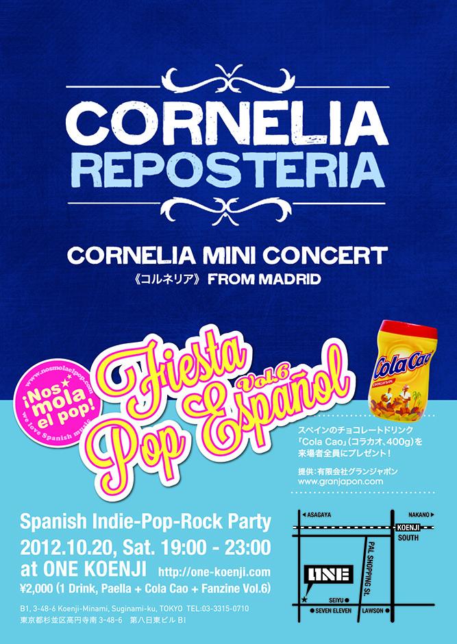 Fiesta Pop Español Vol.6