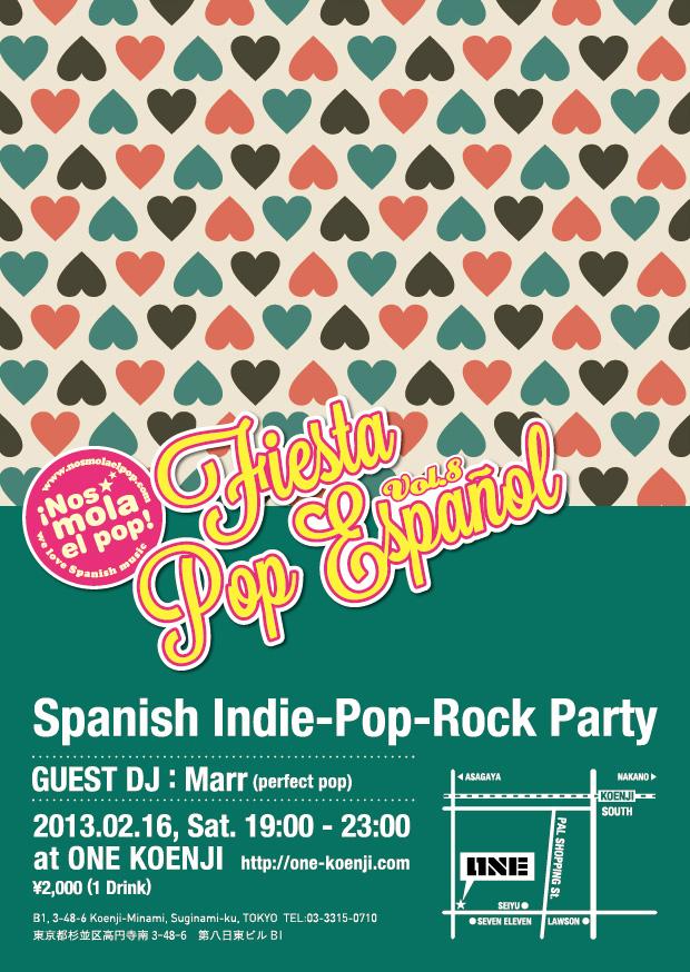 Fiesta Pop Español Vol.8